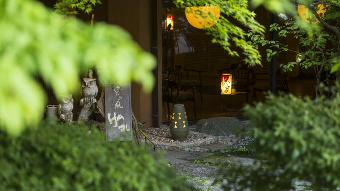 【夏秋旅セール】一生に一度は食べたい。奥三河ブランド『幻の段戸牛』&『希少な鳳来牛』をステーキで♪