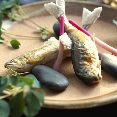 【日帰り入浴&昼食】湯の風+季節の川魚☆旬の川魚を味わう