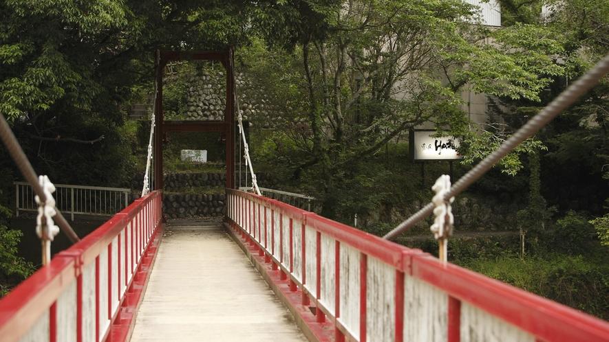 浮石橋(つり橋)