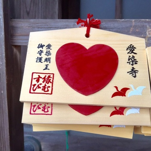 愛染寺(一心絵馬)イメージ