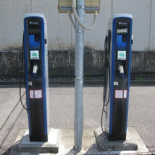 EV充電スタンド(普通充電2台)が御座います。 カードをご持参頂ければどなたでもご利用頂けます。