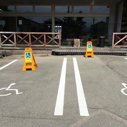障害者用駐車場スペースです。