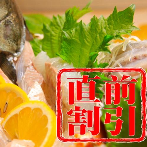 直前割引でお得♪旬の魚介の舟盛は食べ応えあります!