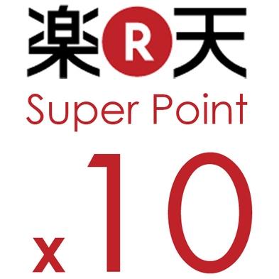 【素泊まり】ポイント10倍!レイトチェックアウト12時★楽天限定!