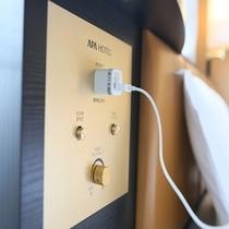 枕元携帯充電コンセント