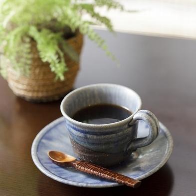 【楽天トラベルセール】連泊限定♪モーニングコーヒー付きエコプラン