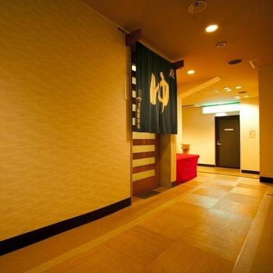 【楽天トラベルセール】★素泊まり・ビジネスプラン★大浴場と和室で寛ぐ!