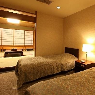 【和洋室】和室と洋間をよくばり利用!道頓堀川が見えるお部屋確約!4室限定♪1泊朝食付きプラン