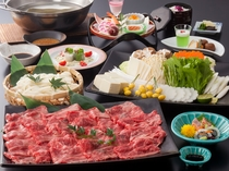神戸牛肉しゃぶ会席