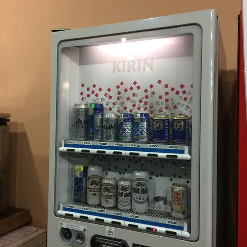 自販機(アルコール)