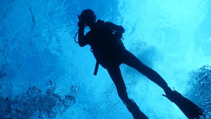 【至極の体験】海の神秘☆ふらっと気軽にダイビング体験プラン[1泊2食付]