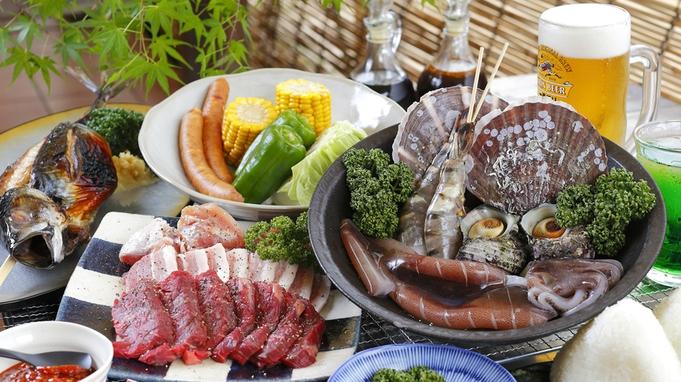 夕暮れテラスで海を見ながら★まんぷくBBQプラン♪今年は焼ガニ付!海鮮5種×牛&豚カルビ&鶏の炭火焼