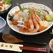 ランチで一番人気の海鮮丼セット「長兵衛」付き宿泊プランが登場!