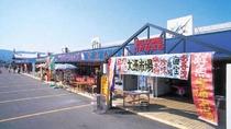 敦賀港とその周辺でとれる新鮮な魚が買える観光市場【「日本海さかな街】へは約10分