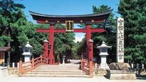 敦賀っ子には「けいさん」と呼ばれて親しまれている【気比神宮】日本三大鳥居のひとつ、約10分。