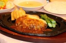 【レストランAUBEL】ハンバーグステーキ