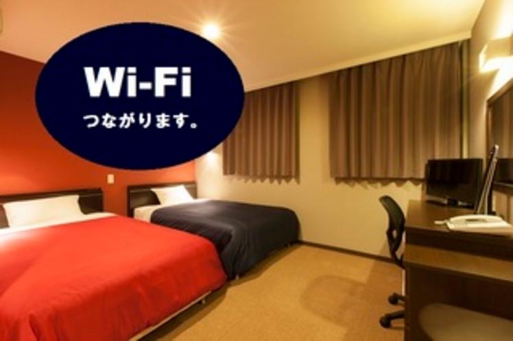 最新のwi-fi 設備