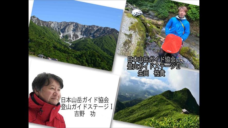 大山登山ガイド