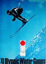 1972年 札幌オリンピック 大杖 正彦