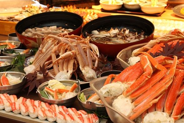 蟹料理も食べ放題「ソフトドリンク飲み放題」付き!ロイヤルビュッフェプラン ≪11〜3月≫
