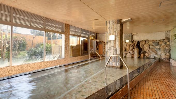◆お手頃価格!三朝温泉でゆったりステイ(朝食付き)