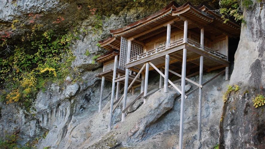 ◆三徳山 投入堂