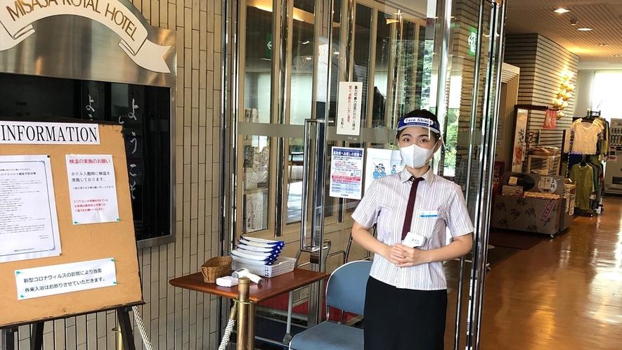 ◆【玄関】入口にて体温測定を実施しております