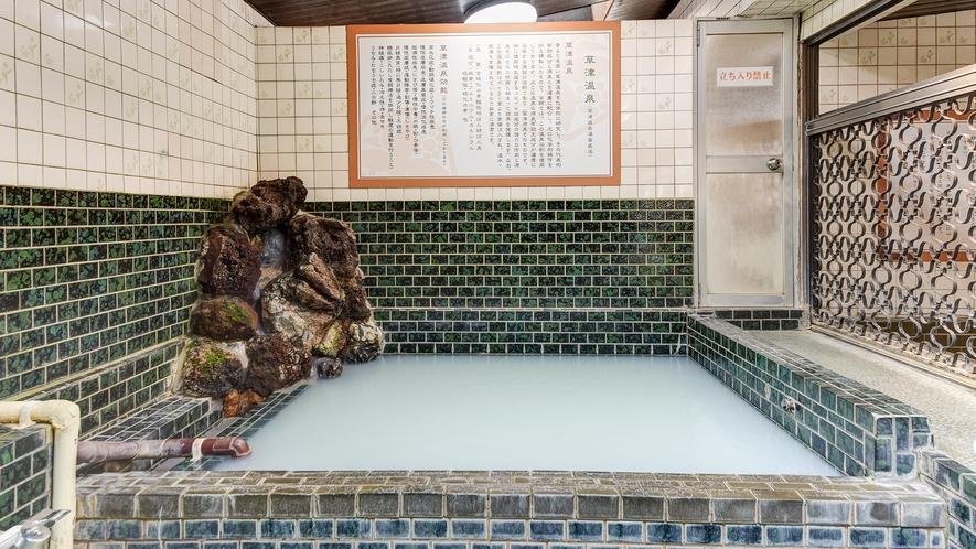 *草津温泉湯畠直送!常時ボイラー室より注入されているされているので非常に清潔です。
