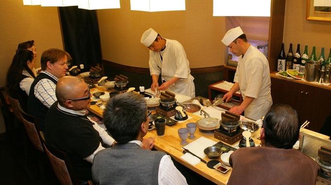 客前割烹〜旬彩懐石〜味わいプラン【夕食20時開始】 記念日旅行にいかがでしょうか?