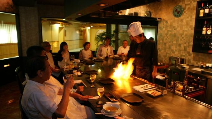 ◆ 甲 州 牛 ◆鉄板焼【夕食18時開始】プラン カップル・ご夫婦にオススメ♪