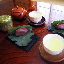 *【お茶菓子】お部屋にて寛ぎながら、お召し上がりください。