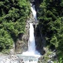 *【周辺・景観】宝永4年の大地震と大洪水によってできたと言われる「赤水の滝」