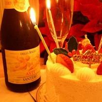 クリスマスに人気の シャンパン&ケーキ
