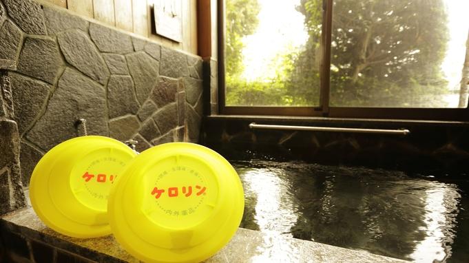 ♪♪湯治×グルメ♪♪沼津港直送の伊勢エビ付!のんびり湯治旅も少し贅沢に【2食付 温泉貸切特典付】