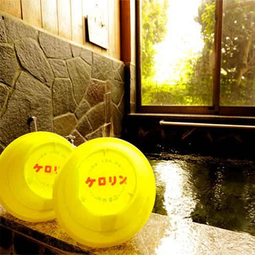 【温泉】貸切利用も可能な温泉は館内2か所