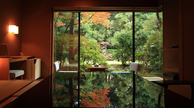 【最高峰客室◆衆芳亭】優雅と静寂が織りなす日本庭園と和空間、匠の技冴える珠玉の会席《松会席◆部屋食》