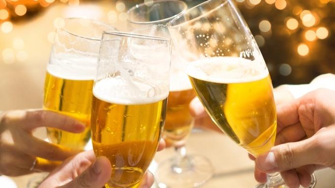 【秋冬旅セール】生ビール中一杯付◆東館スイート限定割引プラン《藤会席◆食事処》