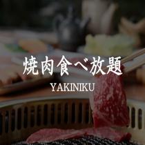 340_料理_焼き肉