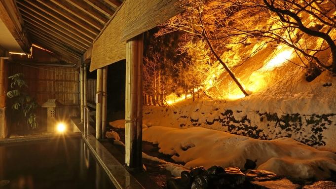 ●年末年始・週末の宿泊コース!「スキー&温泉+ひさ家自慢のかにコース」