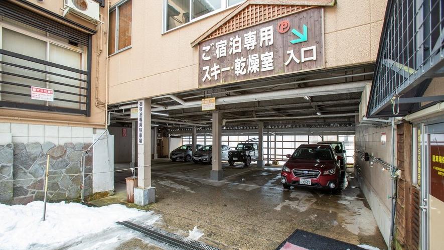 ひさ家専用駐車場