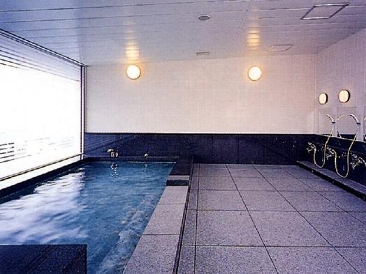 【秋冬旅セール】朝食付きプラン♪展望大浴場無料♪東京中心交通至便
