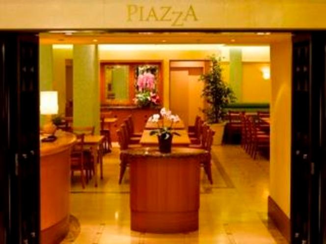 和洋レストラン「ピアッツァ」