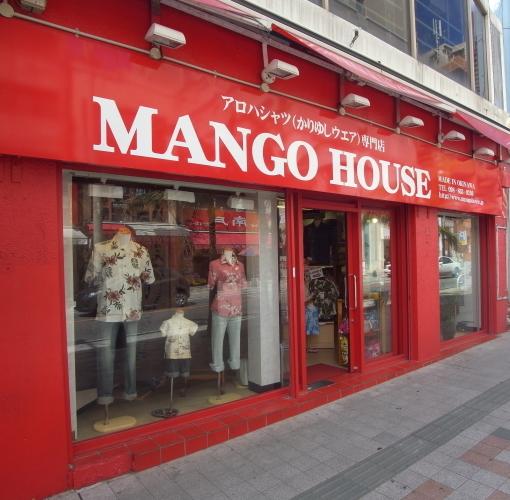 国際通りのかりゆし専門店「マンゴーハウス」