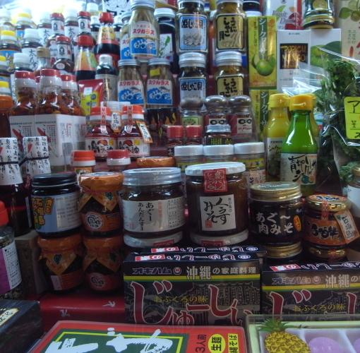【公設市場】沖縄の名産品