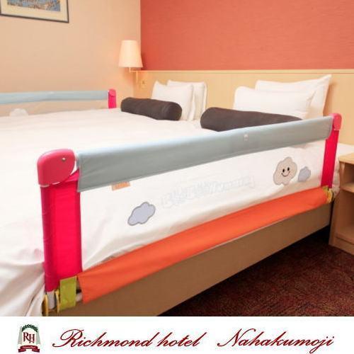 ベッドガード bed-gurad