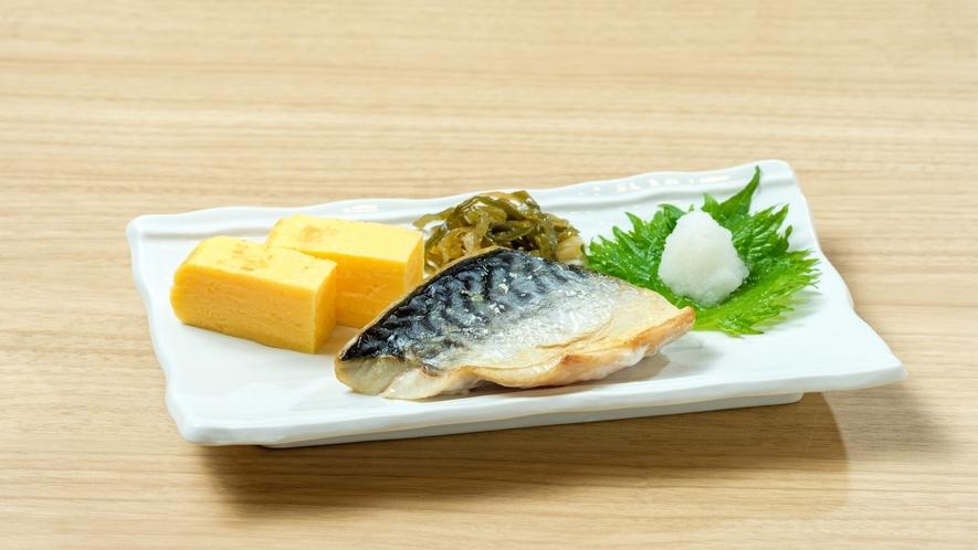(日替り)メインメニュー:焼き魚