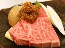 飛騨牛朴葉味噌焼き