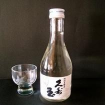 飛騨の地酒 久寿玉