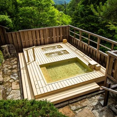 【おもてなし】【展望貸切露天風呂利用付】絶景 木曽見の湯!