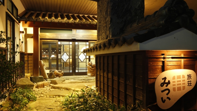 ◆日本の宿アワード2020受賞◆ポイント2倍★【訳あり】のんびり&お気軽に◆1100円OFFでお得♪